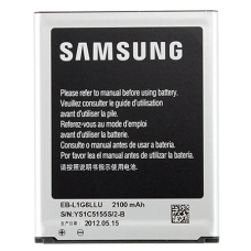 New Genuine Battery For Samsung Galaxy S3 i9300 i747 T999 EB-L1G6LLU EB-L1G6LLA