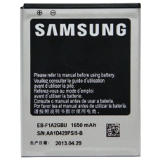 SAMSUNG Battery for Galaxy S2 SII GT-i9100