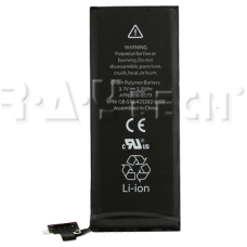 (N10)Apple iPhone4S Battery.