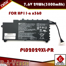 [B16]HP Original 751875-005 Battery 2-Cell LITHIUM-ION (LI-ION), Black 7.6V 29Wh(3800mAh) (PL02029XL-PR)