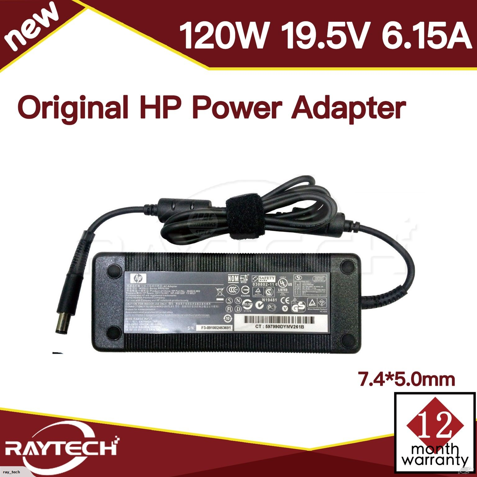NEW Original HP Compaq 135W AC Adapter 397803-001